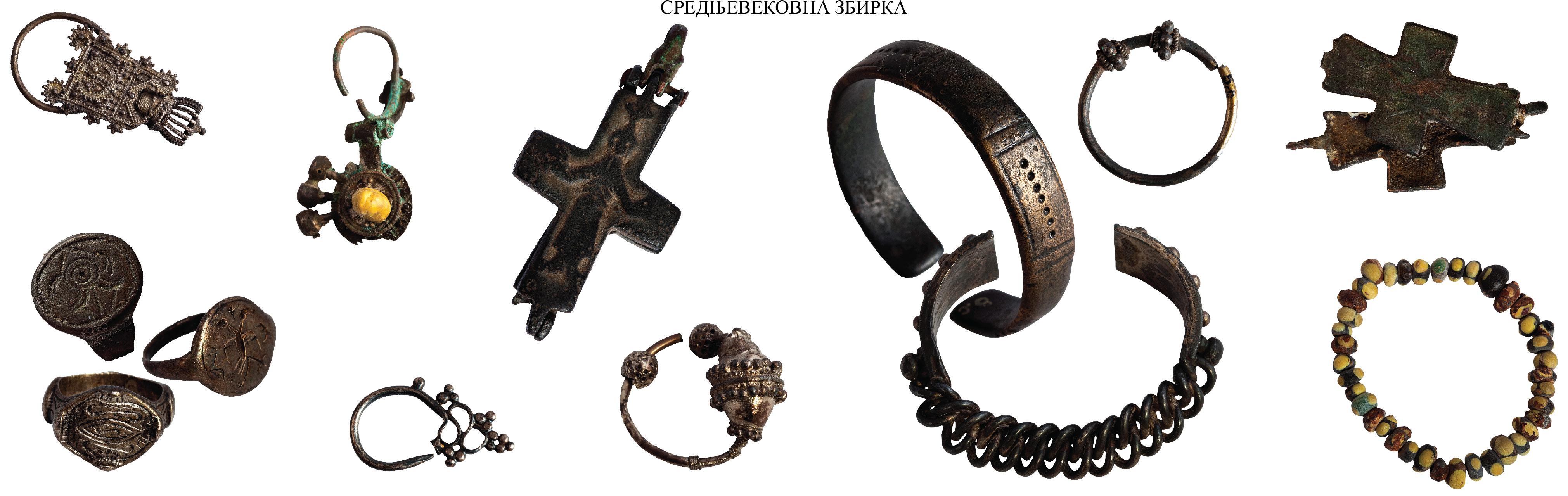 Srednjevekovna zbirka