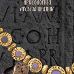 Arheologija Muzeja Krajine