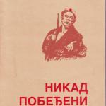 Image0018