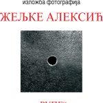 PLAKAT Zeljka.cdr