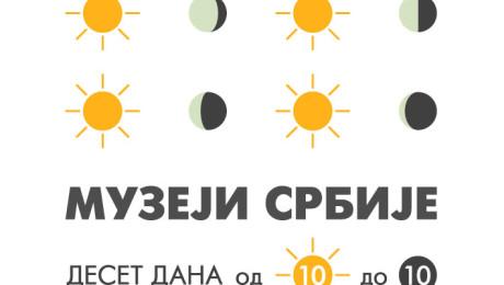 Deset dana muzeja logo veci