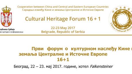Agenda na srpskom- Kulturni_Forum_KINA-CIEZ -eksterno-1