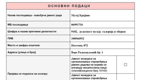 3e6253bf09b88b6bd261dca3c99a807c-0